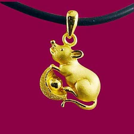 MANSTYLE  鼠黃金墜子(約0.70錢)