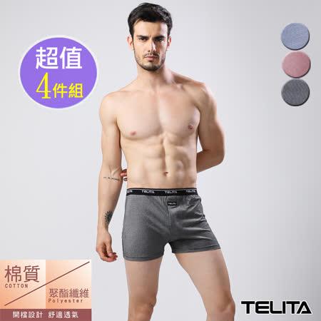 TELITA雙色紗針織平口褲 四角褲(超值4件組)