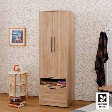 多瓦娜 維特梧桐2尺單抽衣櫥