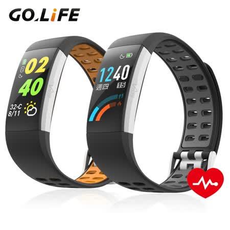 GOLiFE Care U  多功能智慧運動心率手