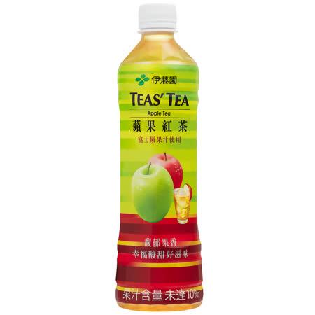 【伊藤園】TEAS TEA  蘋果紅茶 530ML