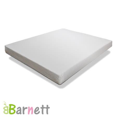 Barnett 冬夏兩用連結式彈簧床墊