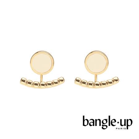 法國 bangle up  琺瑯耳掛式兩用耳環