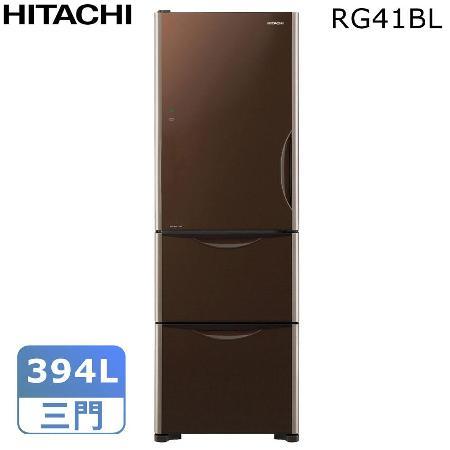 HITACHI日立 394L 變頻三門冰箱RG41BL