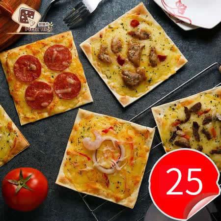 披薩市 低卡米披薩任選25入