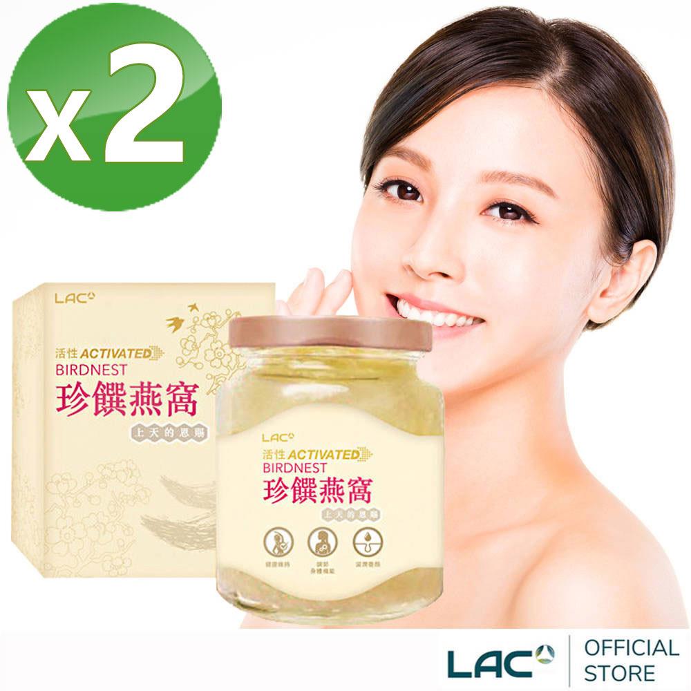 【GNC 健安喜】LAC 頂級即食燕窩350G(水潤美顏/送禮首選/孕養調理) 2盒