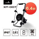 【LOOKING】XP007 無線充電機車手機支架 機車後照鏡款 機車手機架 手機座支架 導航