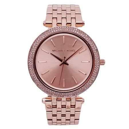 Michael Kors  天生歌姬晶鑽腕錶