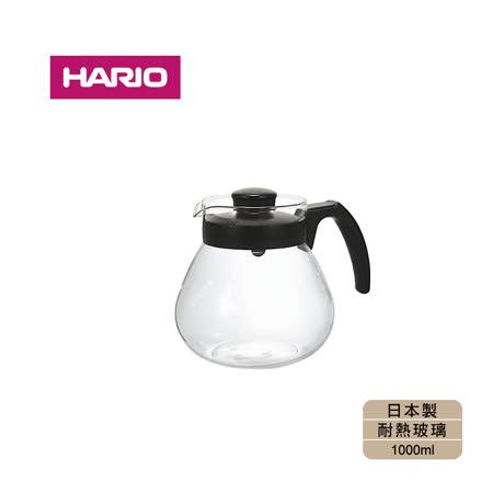 HARIO日本製 耐熱玻璃咖啡壺1000ml