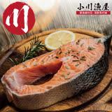 【小川漁屋】巨大厚切鮭魚6片(450g/片+-10%包冰10%)