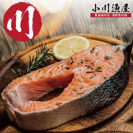 小川漁屋 巨大厚切鮭魚6片
