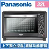 Panasonic國際牌 32L電烤箱 NB-H3203