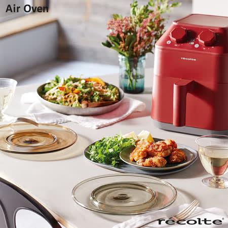 recolte日本麗克特 Air Oven 氣炸鍋