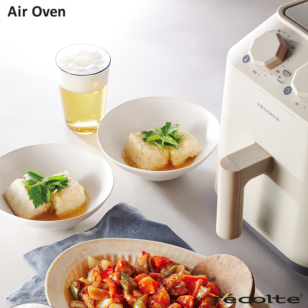 recolte日本麗克特 Air Oven 氣炸鍋 奶油白