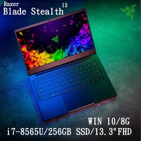 雷蛇 Blade13 i7/8G/SSD/筆電