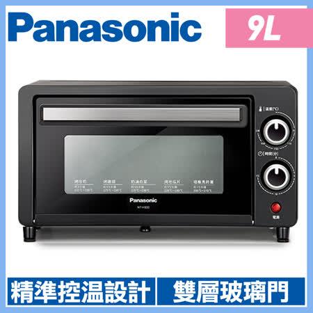 Panasonic國際牌 9L旋鈕式電烤箱