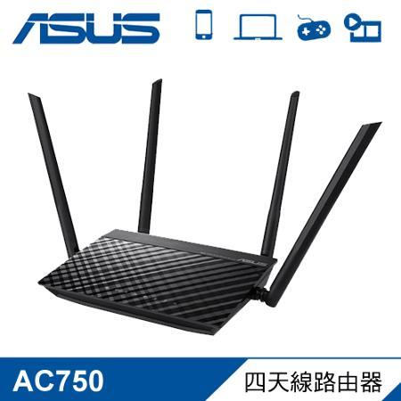 ASUS RT-AC52 四天線雙頻無線路由器