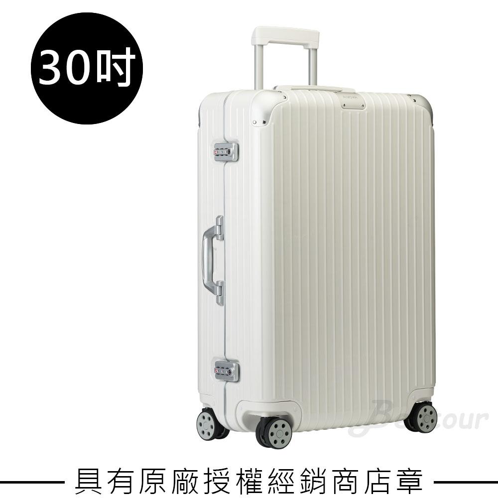 RIMOWA 歐洲限定色-Hybrid Check-In L 30吋行李箱 (亮白色)