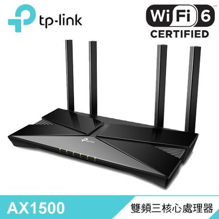 TP-Link Archer AX10 Wi-Fi 6 無線路由器