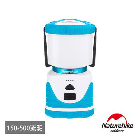 Naturehike LED 星光戶外充電營燈