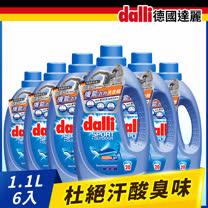 德國dalli機能衣物洗衣精1.1L(6入/箱)
