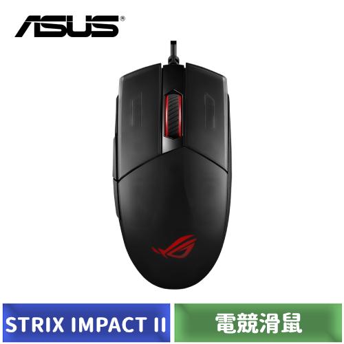 華碩 ASUS ROG Strix Impact II 電競滑鼠-【送TUF GAMING P3 電競鼠墊】
