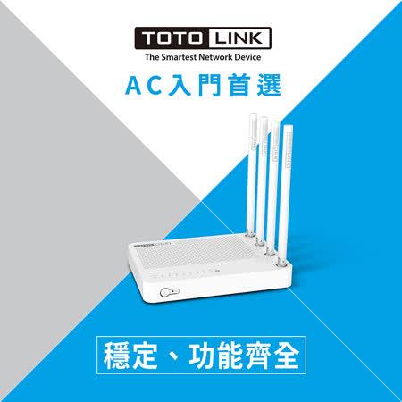 TOTOLINK A700R 無線雙頻WIFI分享器