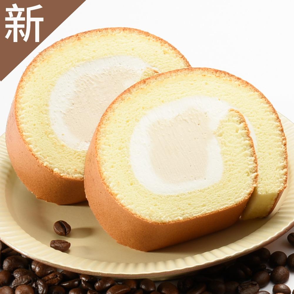 【亞尼克】亞尼克生乳捲-咖啡歐蕾(含運)