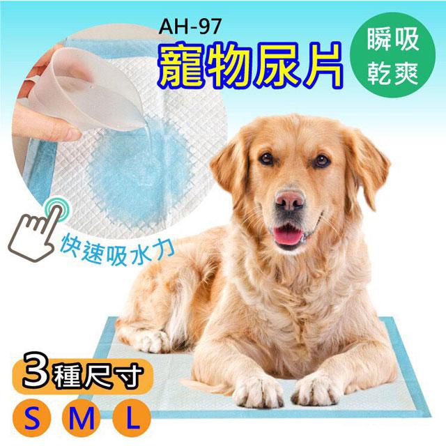 【3入組】寵物尿墊 犬用尿墊 貓用尿墊 尿布 吸水尿布 狗尿布 貓尿布(M號-45x60cm-50入)