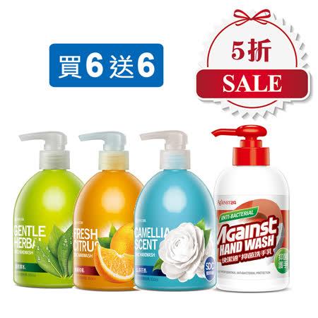買6送6 快潔適SDC抗菌洗手乳