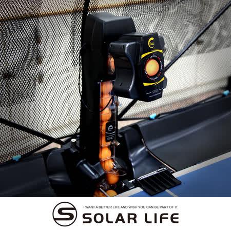 SUZ 無線遙控S303 旗艦版桌球發球機