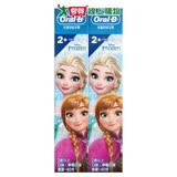 歐樂B兒童防蛀牙膏-草莓冰雪奇緣40g X2