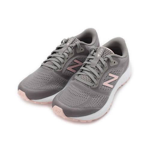 NEW BALANCE NB520 透氣舒適跑鞋 褐粉 W520LM6 女鞋