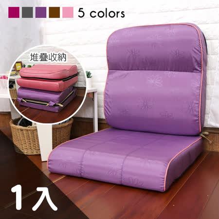 WM L型可拆洗 鋪棉和室椅/沙發墊