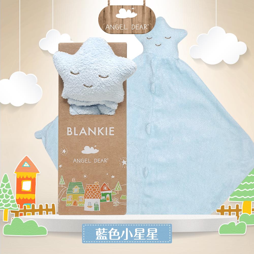 美國 Angel Dear 動物嬰兒安撫巾單入禮盒 (藍色小星星)
