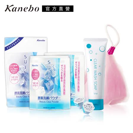 【Kanebo 佳麗寶】  suisai酵素潔膚粉激推組