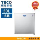 【TECO 東元 】50公升 一級能效單門小冰箱 (R0512W)