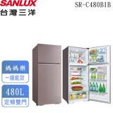 【台灣三洋SANLUX】480公升1級能效雙門定頻冰箱 SR-C480B1B