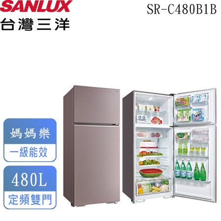 台灣三洋 480L 定頻冰箱 SR-C480B1B