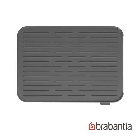 荷蘭Brabantia 矽膠瀝水墊-深灰