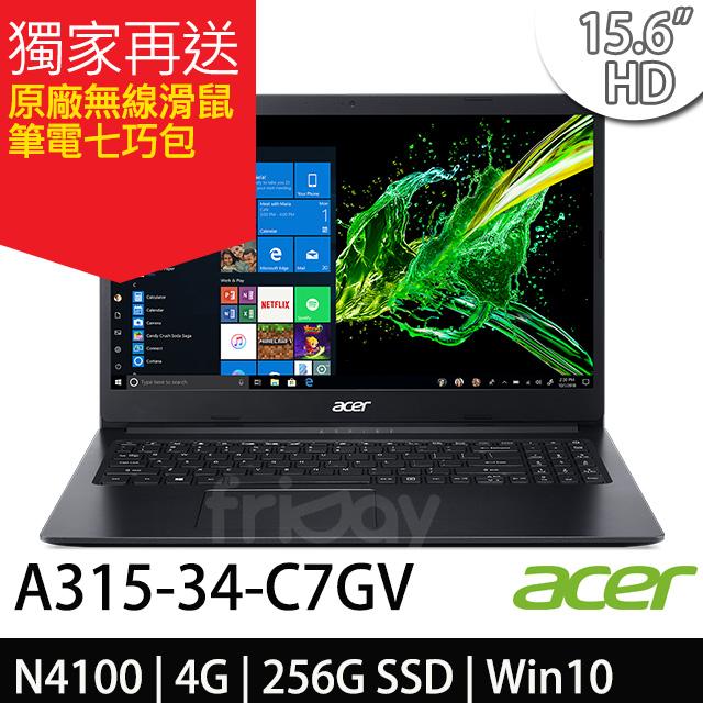Acer A315-34-C7GV 15.6吋HD/N4100/256G SSD/Win10 筆電-加碼送原廠無線滑鼠+筆電七巧包