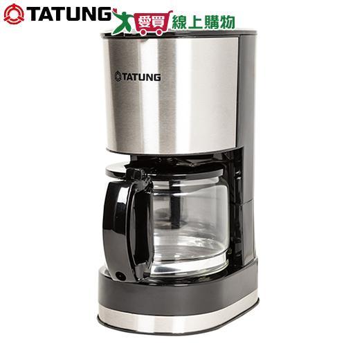 TATUNG大同 咖啡機TCM-419B