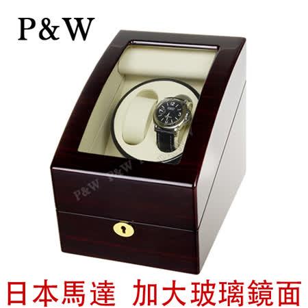 P&W手錶自動上鍊盒 木質鋼琴烤漆2+3支裝