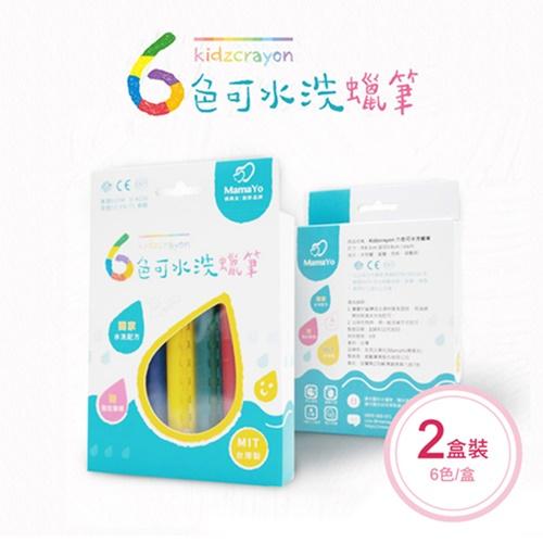 【Kidzcrayon】MIT六色伸縮水洗蠟筆 2 盒價|玻璃蠟筆|浴室蠟筆|水蠟筆