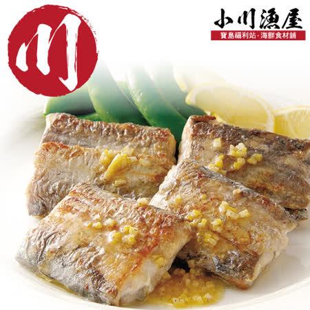 船凍現撈處理 白帶魚切段(30~36片)