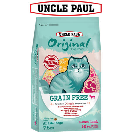 UNCLE PAUL保羅叔叔 田園生機無穀貓食7.5kg