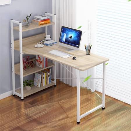 簡約風格 層架收納工作電腦桌