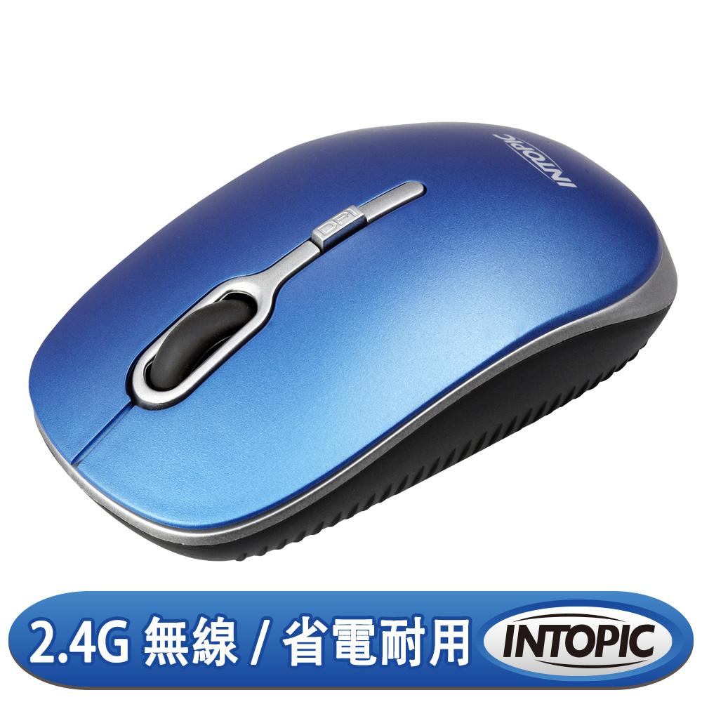 INTOPIC 廣鼎 2.4GHz飛碟無線光學滑鼠(MSW-762)