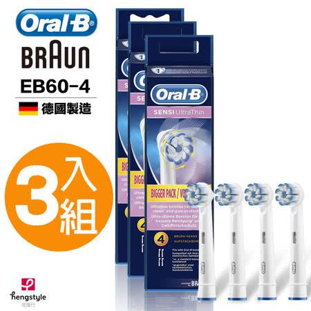 Oral-B護齦刷頭 (4入)(3袋家庭組)