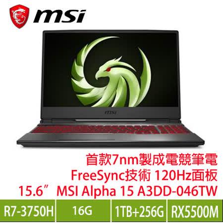 MSI Alpha電競/雙碟 RX5500M獨顯筆電